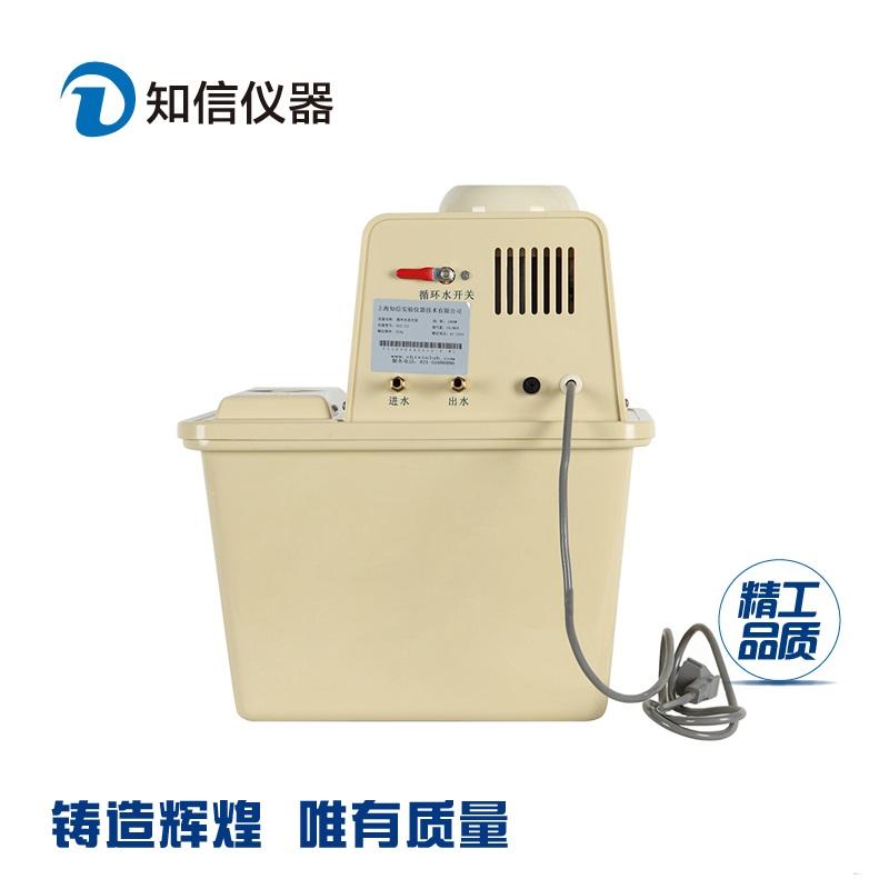 上海知信循环水真空泵SHZ-III实验室抽滤真空泵