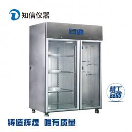 上海知信层析实验冷柜ZX-CXG-1300多功能实验柜