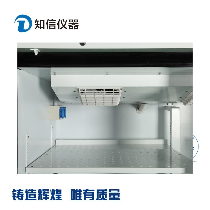 上海知信层析实验冷柜ZX-CXG-800冷柜陈列柜药品低温柜