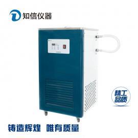上海知信实验室冷却水循环机ZX-LSJ-5D激光鱼缸实验冷水机