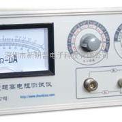 上海安标ZC36 型超高电阻测试仪