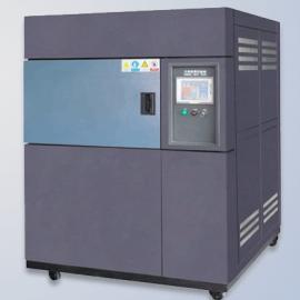 温度冲击试验箱(三箱)