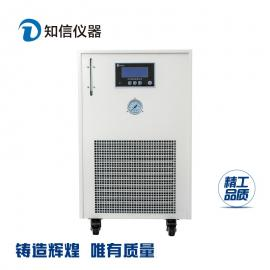 上海知信冷却液低温循环机ZX-LSJ-600DA低温浴槽实验室冷水机