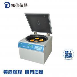上海知信低速台式离心机L5042D医用离心机实验离心机