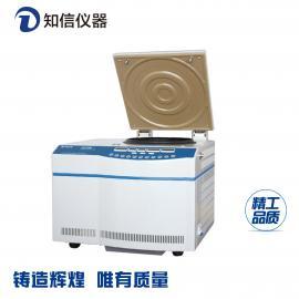 高速冷冻离心机医用科研实验美容通用离心机H3018DR