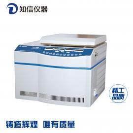 上海知信高速冷冻离心机H2518DR实验室血清美容离心机