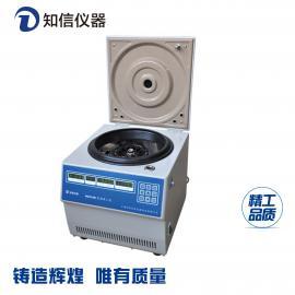 上海知信高速离心机H2518D大容量离心机电动离心机美容