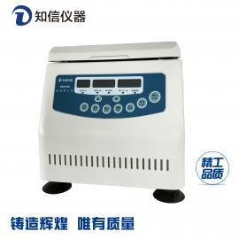 上海知信H2016D高速离心机医用离心机实验离心机