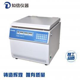 上海知信低速离心机L4042D医用离心机实验室离心机