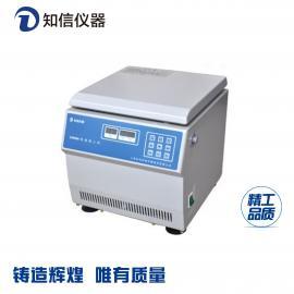 美容离心机电动医用离心机实验室通用离心机L2540B