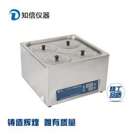 恒温水浴锅ZX-S24四孔恒温水浴高温水浴电热数显设备
