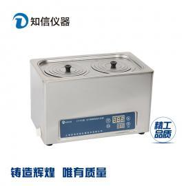 恒温水浴锅ZX-S22双孔高温水浴不锈钢水浴锅生产厂家