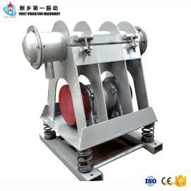 ZM10L振动磨机/陶瓷振动磨/实验室振动磨