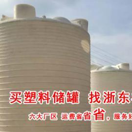 大塑料水箱厂商