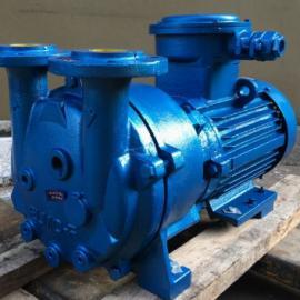 2BV水环式真空泵源头厂家价格 铸铁/不锈钢防爆型水环式真空泵