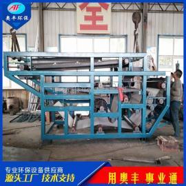 厂家直销 带式压滤机 污泥浓缩设备 质量可靠 欢迎订购