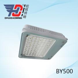 加油站LED防爆灯 化工厂LED防爆灯销售部