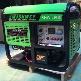 停电自启小型发电机10KW柴油发电机