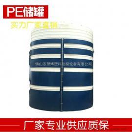 厂家直销 耐强酸强碱PE15吨塑料水塔 15000L防腐白色塑料水塔