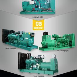 二手发电机价格50千瓦