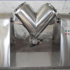 厂家直销V型混合机 粉末颗粒高效混合机