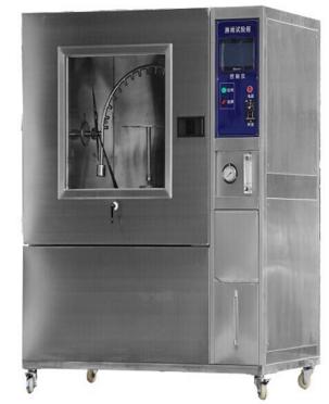 厦门淋雨试验箱、淋雨实验箱 专业生产
