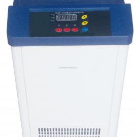 DLSB-5/20低温冷却液循环泵