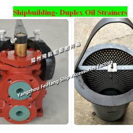 船用小型双联油滤器CBM1134-82/JIS F7224小型复式双联油滤器