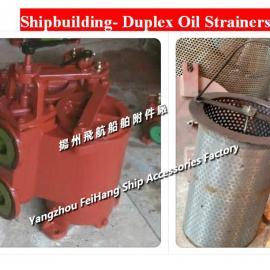 船用双联油滤器CBM1132-82/JIS F7202复式油滤器