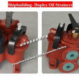 小型双联油滤器 4025 CBM1134-82;JIS F-25A-M型复式油滤器