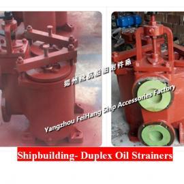 飞航高品质JIS F7202复式油滤器/双联油滤器