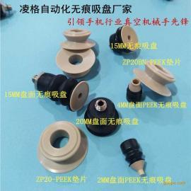 工业硅胶真空吸盘 PCG-15-N-PEEK无痕防静电气动橡胶吸嘴