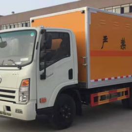 福田二类危险品厢式运输车厂家包挂靠上户