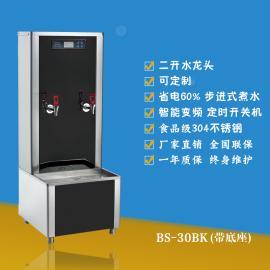 不锈钢开水器 不锈钢刷卡开水器 全自动节能开水器BS-30BK