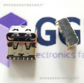 TYPE C 6P板上单排母座 四脚插板90度+针180度贴片 大电流USB3.1