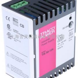 TRACOPOWER导轨式电源TCL 120-124