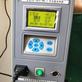 供应卫生防疫站使用粉尘采样器LB-120F