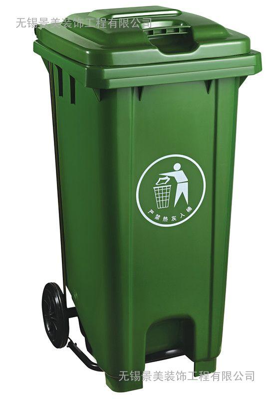 塑料垃圾桶-锡山塑料垃圾桶-塑料脚踩垃圾桶锡山