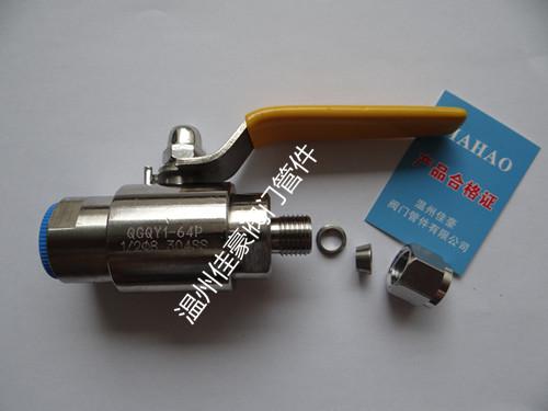 佳豪牌QG.QY1-25P G1/2-¢8 304SS不锈钢卡套式气源球阀