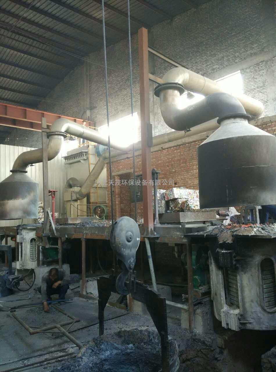 电炉除尘器铸造厂中频炉布袋除尘器专业厂家设计制作安装