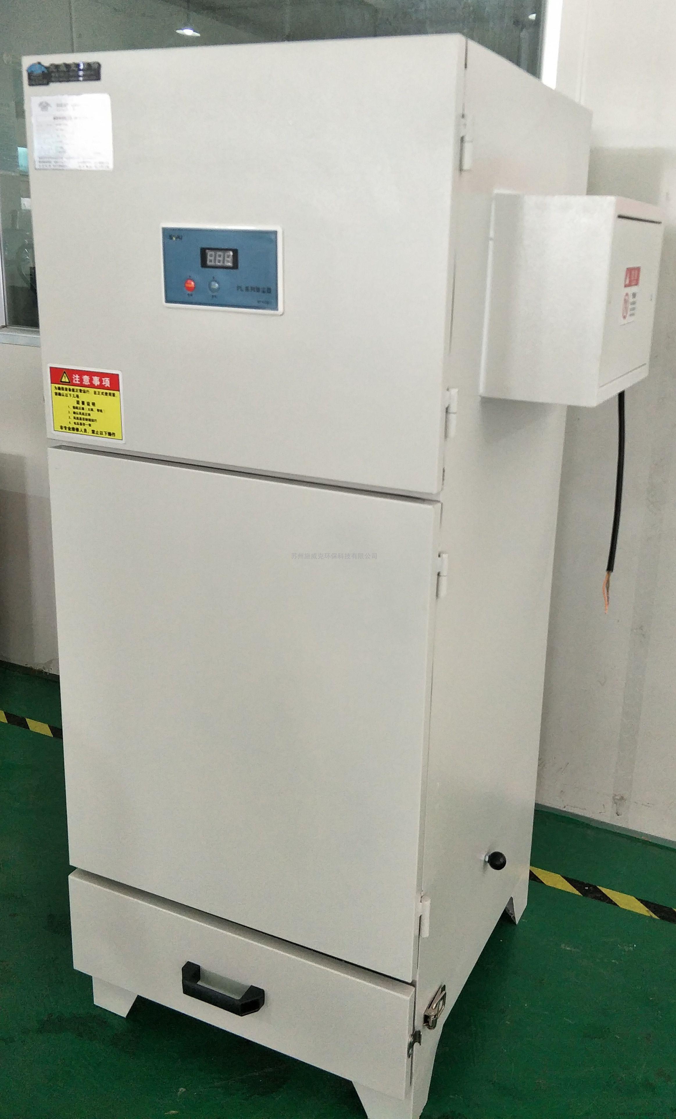 【厂家定制】单机除尘器 布袋除尘器 脉冲除尘器厂家