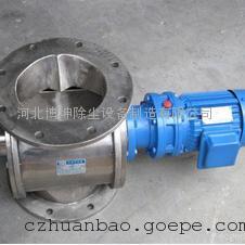 星型卸盛器-YCD-HX型(圆口)