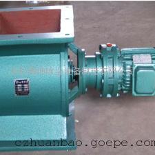 GLJW-4型星型卸盛器