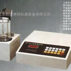 药物熔点仪RY-1型凯迪莱特生产