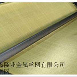 铜网 铜丝网 屏蔽专用铜丝网