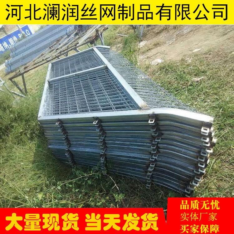 供应铁路防护栅栏异型片 上下坡角度防护栅栏