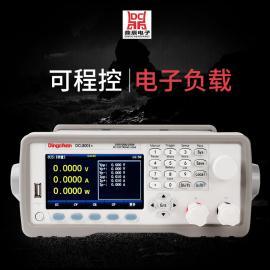 鼎辰可程控直流电子负载DCL8001开关电源充电器驱动电池测试仪