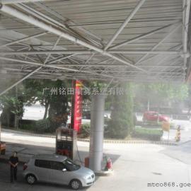 加油站喷雾降温设备_节能喷雾降温降尘系统
