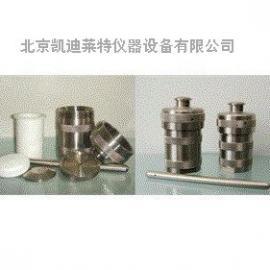 供应凯迪莱特不锈钢反应釜 高压反应釜 高压消解罐