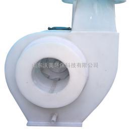 供应聚丙烯PP塑料防腐风机|防爆塑料风机|耐酸碱耐腐蚀风机